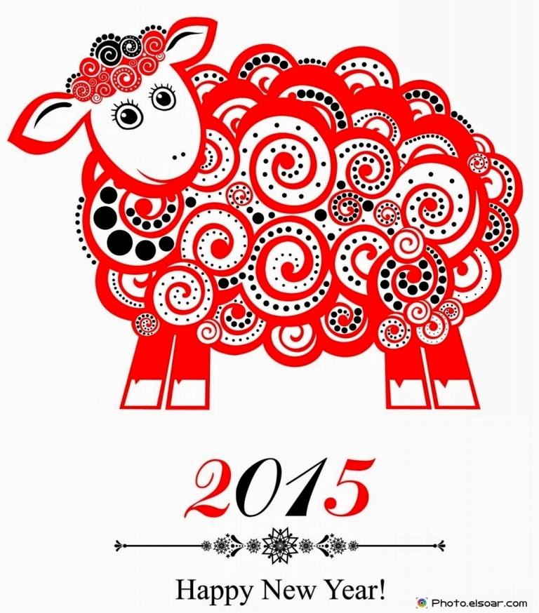 Tải hình nền Chúc Mừng Năm Mới 2015 đẹp nhất