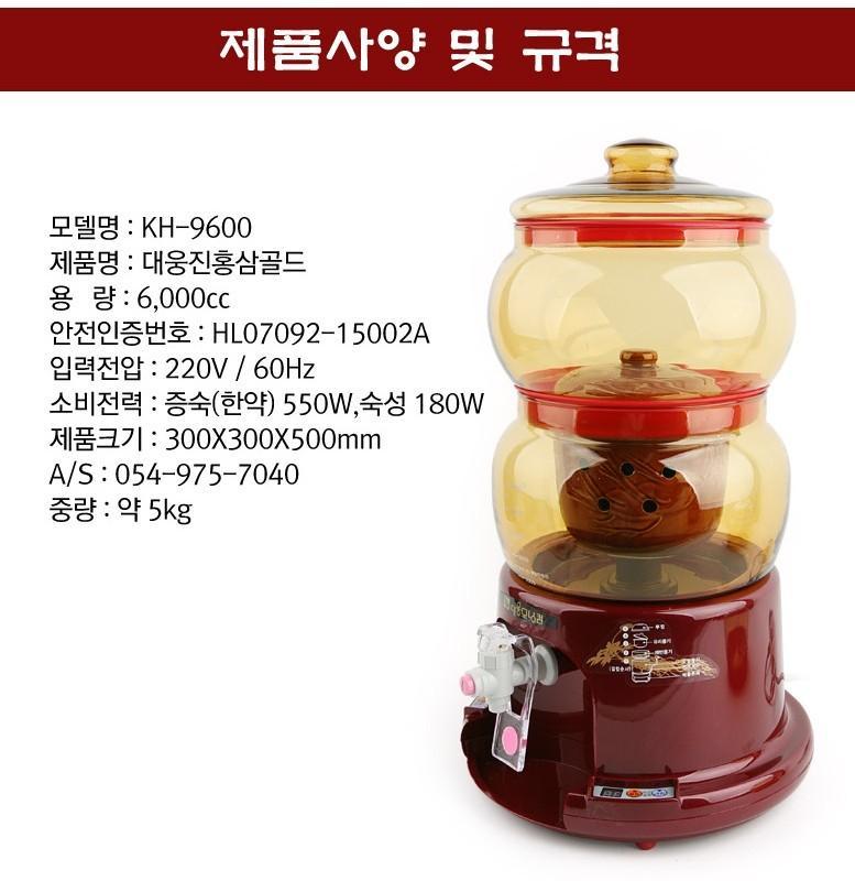 Máy chưng cất hồng sâm, thảo dược Hàn Quốc