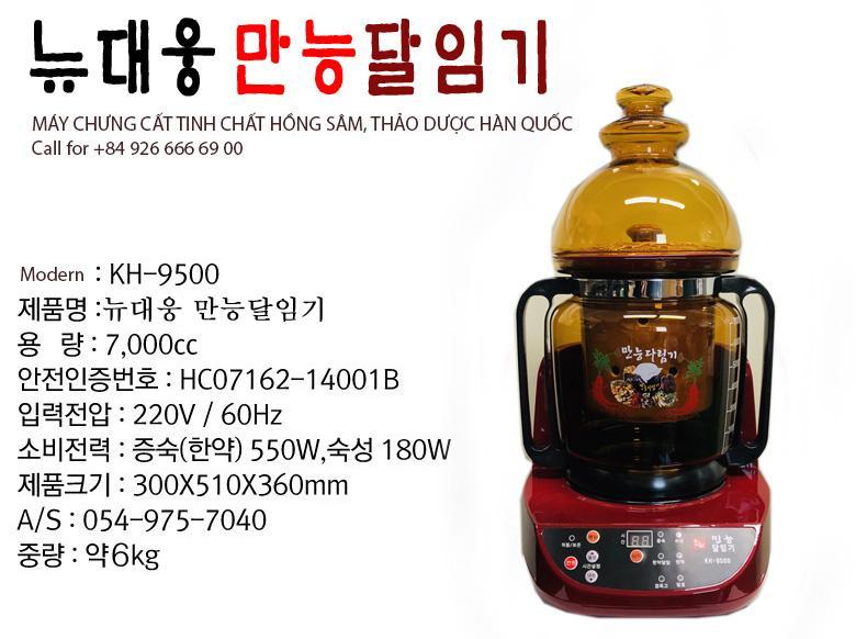 Máy chưng cất tinh chất hồng sâm thảo dược Hàn Quốc KH 9500