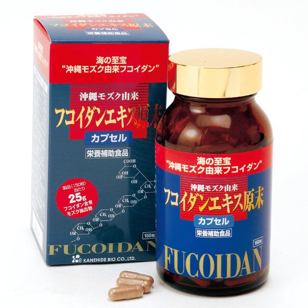 Fucoidan đỏ tổng hợp Kaneihide Bio Nhật hỗ trợ điều trị ung thư